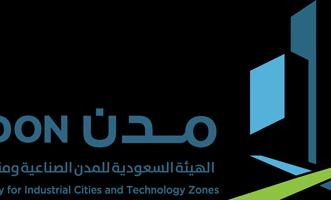 الهيئة السعودية للمدن الصناعية توفر وظائف إدارية وهندسية شاغرة - المواطن