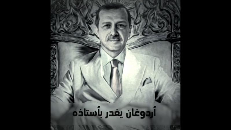 فيديو.. قصة غدر أردوغان بأستاذه نجم الدين أربكان