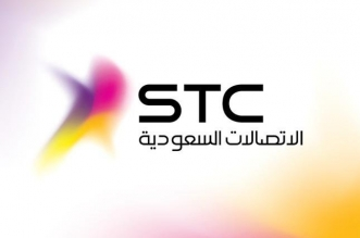 الاتصالات السعودية شعار8