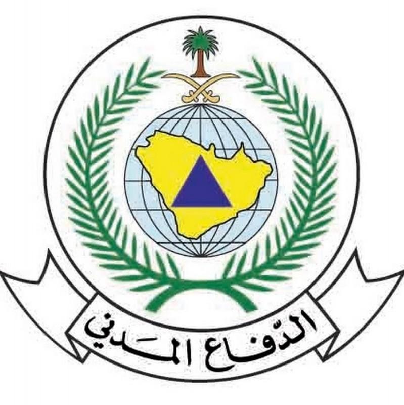 فتح باب القبول على وظائف مديرية الدفاع المدني