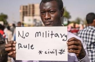 السودان تداعب حلم التغيير بعد التخلّص من الإخوان - المواطن