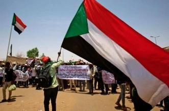 معدل التضخم في السودان يتجاوز 212 % - المواطن
