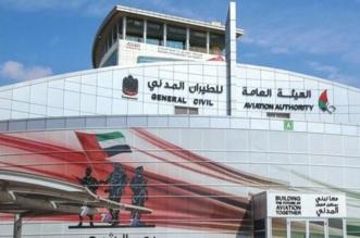 الطيران المدني الإماراتي ينفي شائعة سقوط طائرة في دبي - المواطن