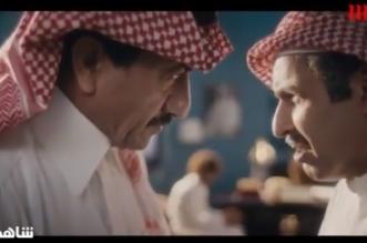 مواجهة بين خالد ومحسن بسبب هيلة في العاصوف 2 الحلقة 10 - المواطن