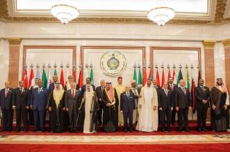 سي إن إن: واشنطن ضغطت على قطر للمشاركة في قمم مكة - المواطن