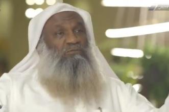 فيديو.. رسالة الكلباني لمن يتابع حساب زوجته عبر مواقع التواصل - المواطن