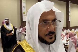 تعيين أكثر من 4 آلاف خطيب وإمام ومؤذن على وظائف رسمية - المواطن