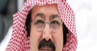 دعوات الشفاء تُحيط الأمير بندر بن محمد