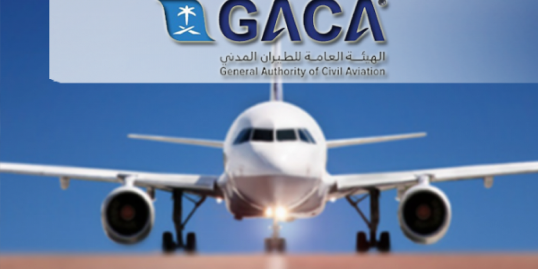 الطيران المدني: ضبط 2729 مخالفة للإجراءات الاحترازية