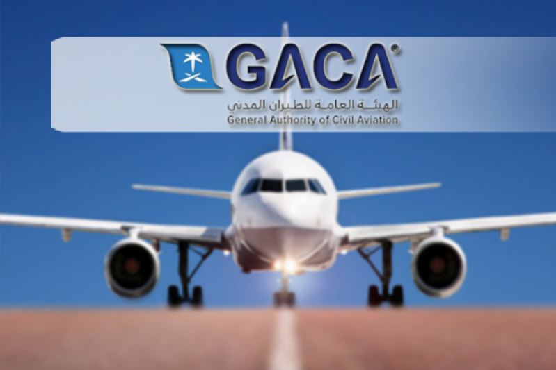 الطيران المدني: مستمرون في استقبال البضائع عبر الشحن الجوي