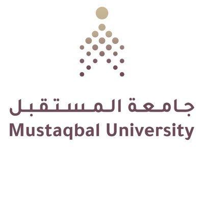 111 وظيفة أكاديمية شاغرة للرجال والنساء في جامعة المستقبل