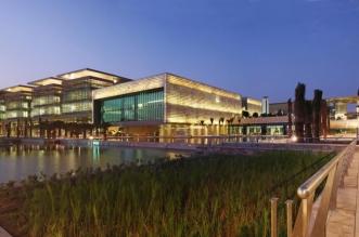 وظائف قيادية شاغرة لدى جامعة الملك عبدالله للعلوم والتقنية - المواطن