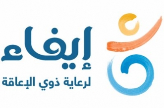وظائف شاغرة للجنسين في جمعية إيفاء بالدمام - المواطن