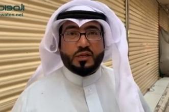 فيديو.. أهالي حفر الباطن يجددون مطالبهم بافتتاح الأسواق بعد صلاة الفجر - المواطن