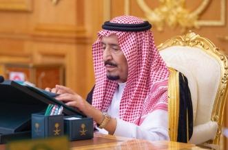 برئاسة الملك سلمان.. مجلس الوزراء يعقد اجتماعه في قصر الصفا ويتخذ عدة قرارات - المواطن