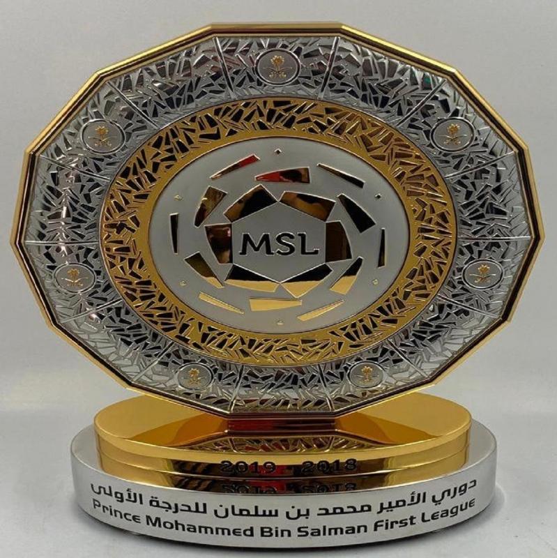 كأس دوري الدرجة الأولى