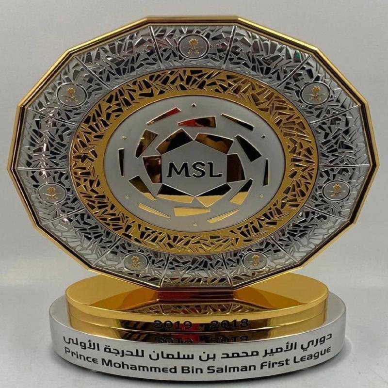 الإعلان عن حكام الجولة الأخيرة من دوري الدرجة الأولى - المواطن
