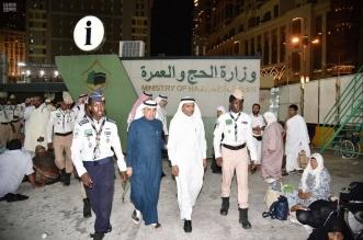 شركة متخصصة لإرشاد التائهين من المعتمرين والزوار ليلتي 27 و28 من رمضان - المواطن