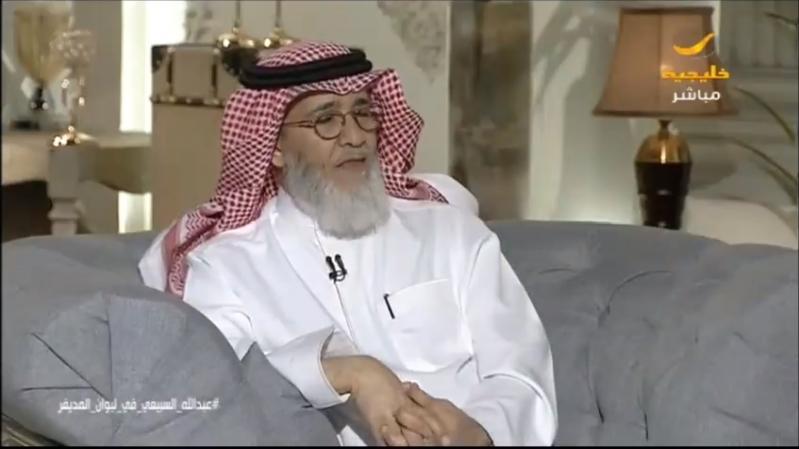 عبدالله السبيعي حالات الاكتئاب زادت وهذه نصيحتي للآباء والأمهات صحيفة المواطن الإلكترونية