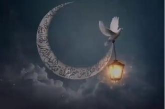 أفضل شهر عندك؟.. سؤال يثير الجمهور والإجابة: رمضان أولًا! - المواطن