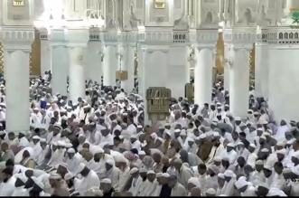 بث مباشر لصلاة التراويح الأولى من رمضان 1440 - المواطن
