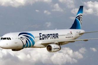 طائرة مصرية تهبط اضطراريًّا في الرياض لإنقاذ حياة راكب - المواطن
