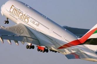 طيران الإمارات تعلق رحلاتها إلى الدنمارك - المواطن