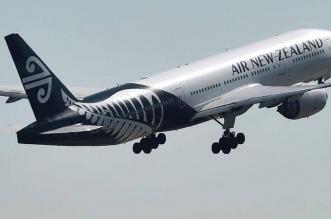فيديو يطرد ثريّة تحدت سلطات الطيران النيوزلندية - المواطن