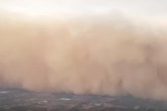 الأرصاد تعلن مسار العاصفة الترابية المتوقعة غداً والسبت - المواطن