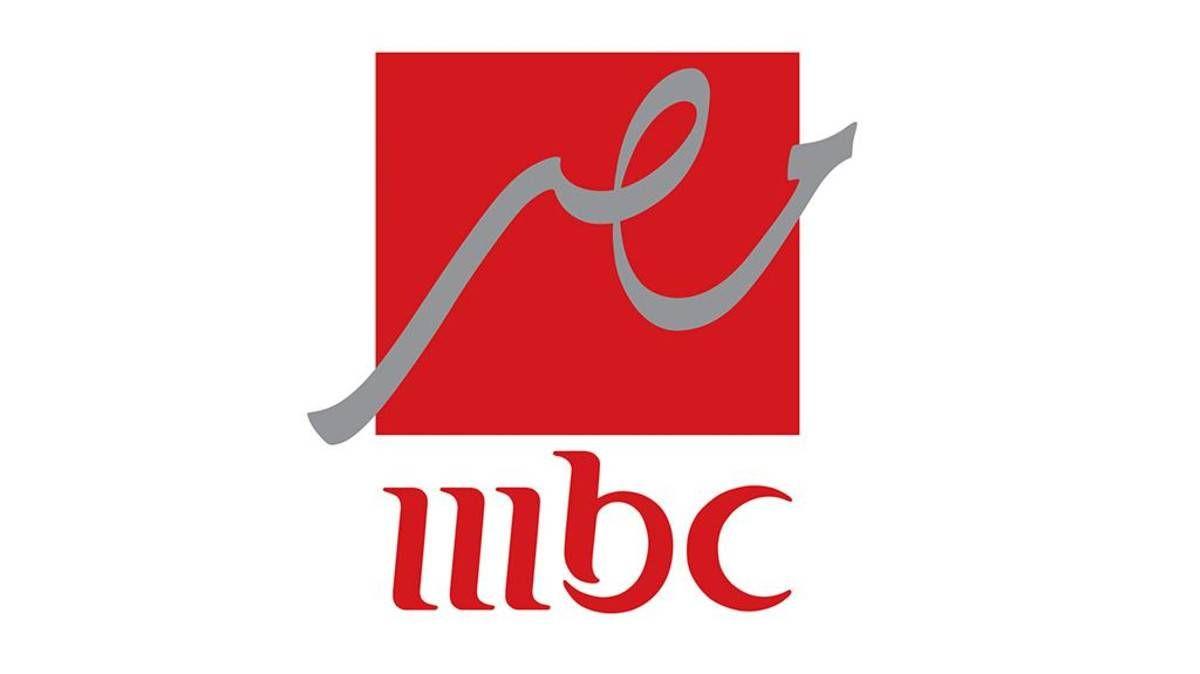ترددات 2021 - 2020: تردد قناة mbc 2 مصر الجديد