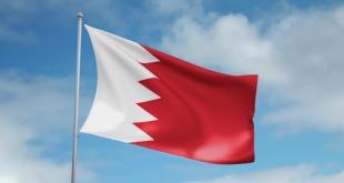 بيان بحريني أمريكي: التهديد الإيراني خطير ويجب مد حظر الأسلحة