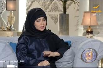 كوثر الأربش : نهضة المملكة صفعت إيران وهُددت بالقتل بسبب تغريدة! - المواطن