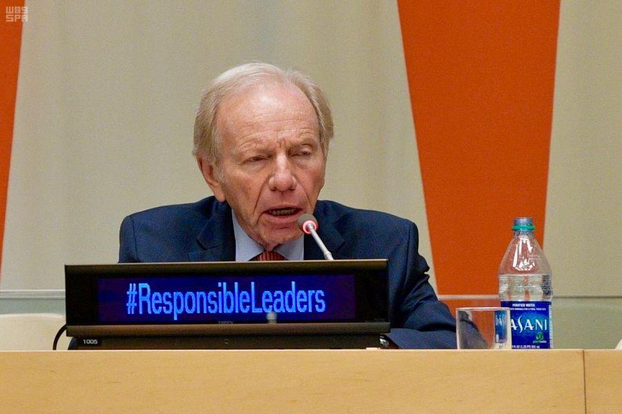 مؤتمر القيادة المسؤولة بالأمم المتحدة: المملكة دورها محوري في حفظ السلام العالمي - المواطن