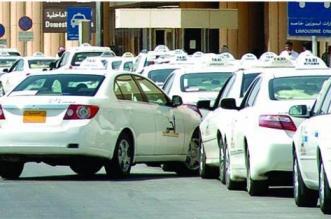 مركبات الأجرة