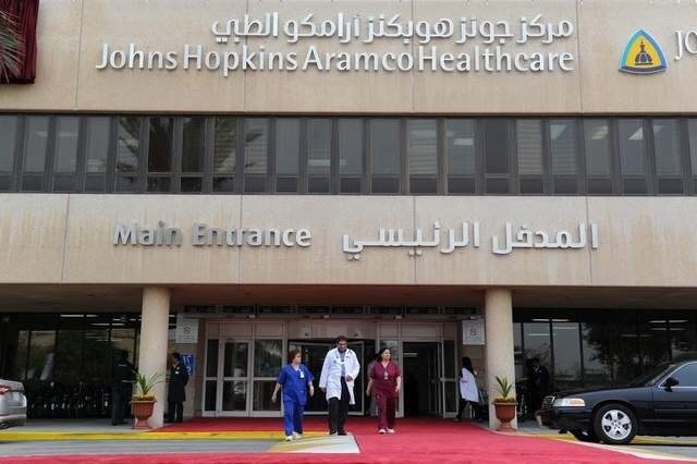 #وظائف صحية شاغرة للجنسين في أرامكو الطبي