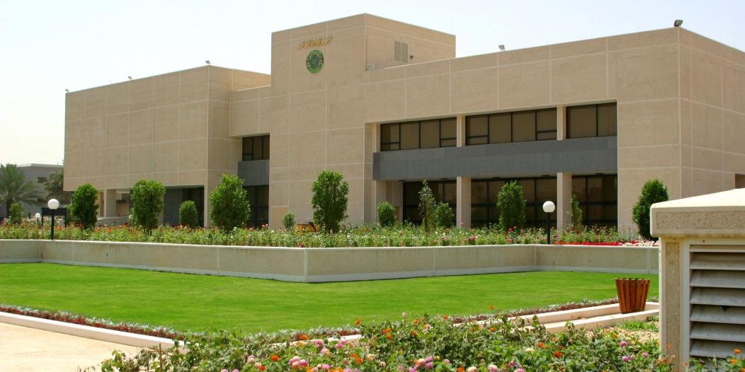 معهد الإدارة العامة يطلق 14 برنامجًا للموظفين والمواطنين والمقيمين