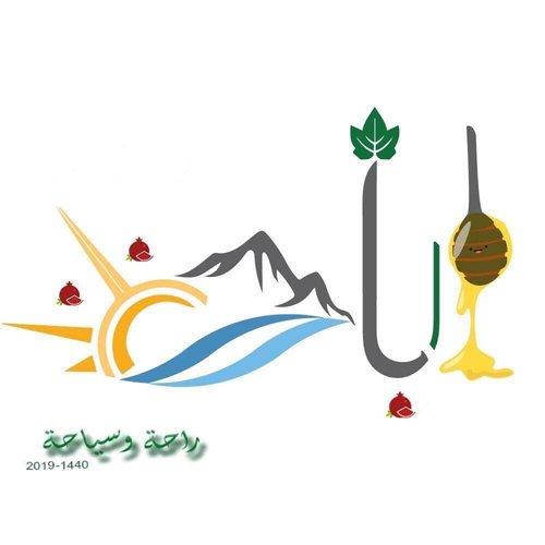 إعلان نتائج التحقيق في شعار مهرجان صيف الباحة
