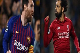 موعد مباراة برشلونة وليفربول اليوم - المواطن