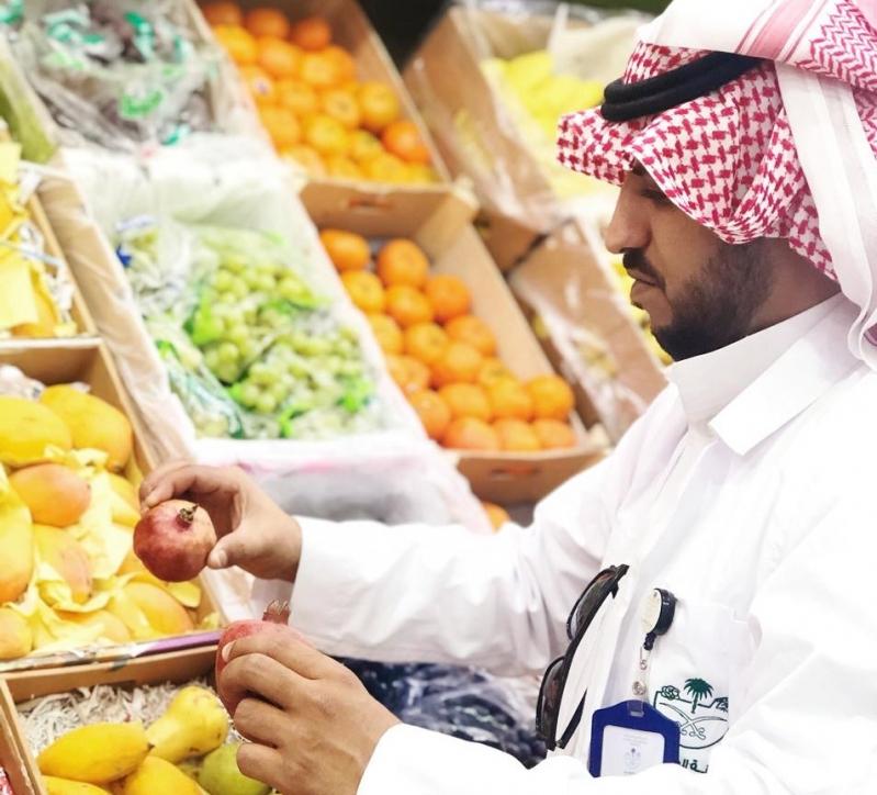 ضبط 105 مخالفات في محلات الأطعمة والمشروبات الرمضانية ...