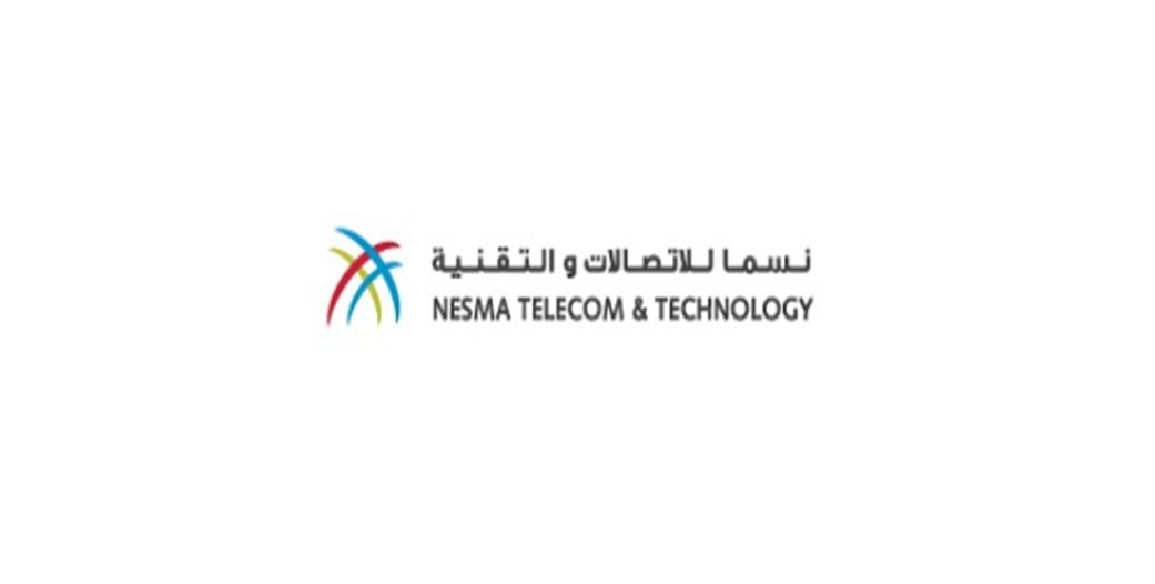 وظائف هندسية شاغرة في شركة نسما للاتصالات والتقنية