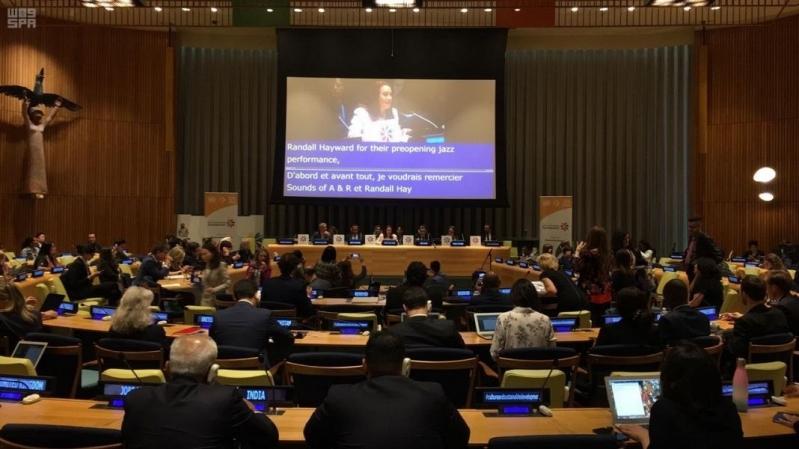 أفنان الشعيبي في الأمم المتحدة: المملكة كانت وما زالت تؤمن بقوة الثقافة والتراث