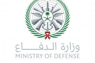 وظائف فنية وإدارية شاغرة في القوات الجوية الملكية - المواطن