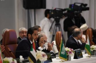 جيبوتي ترحب بدعوة الملك سلمان لعقد القمة العربية الطارئة في مكة - المواطن