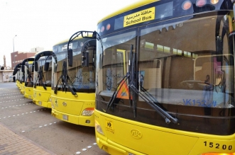 النقل المدرسي ينقل 106 آلاف طالب وطالبة في 1747 مدرسة بالقصيم - المواطن