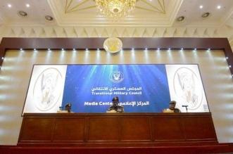 المجلس العسكري بالسودان يعلن تعليق الحوار مع قادة الاحتجاج - المواطن