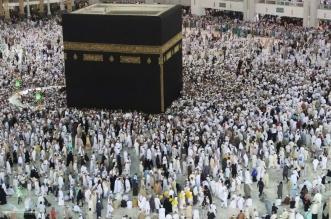 إمساكية اليوم 22 رمضان وموعد أذاني المغرب والعشاء بتوقيت مكة - المواطن