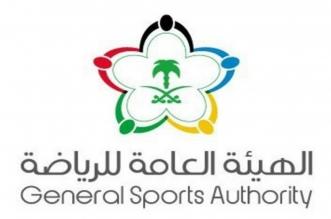 رسالة واضحة وحاسمة من هيئة الرياضة للأندية - المواطن