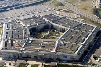 اتهام موظفة في وزارة الدفاع الأمريكية بتسريب معلومات سرية - المواطن