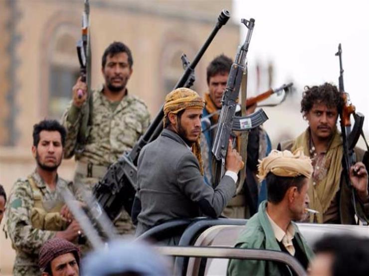 ميليشيا الحوثي تفجر منزل والد وزير الدفاع اليمني في مدينة ذمار