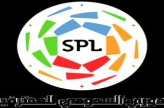 عامل رئيسي يرفع من تصنيف الدوري السعودي عالميًّا - المواطن